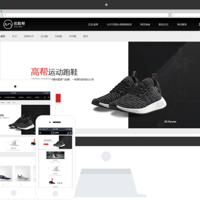 鞋帽零售公司网站响应式