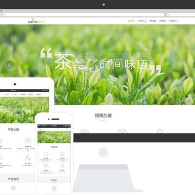 茶叶公司响应式网站