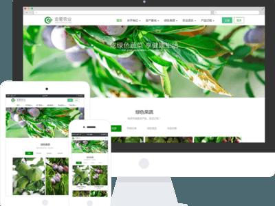 生态农业公司响应式网站