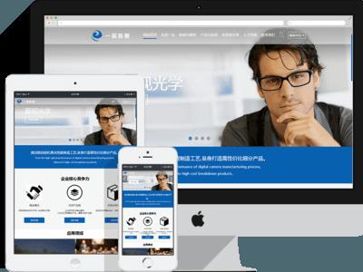 光学设备公司网站