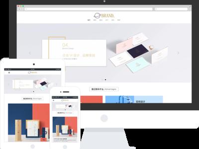 品牌设计公司响应式网站