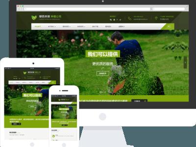 绿色环保种植企业响应式网站