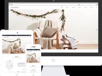 家纺企业响应式网站