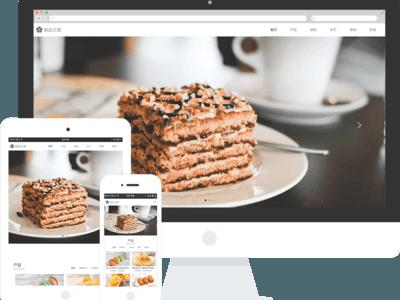 食品公司响应式网站