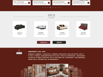 古典家具公司网站