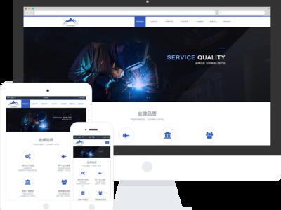 机械零配件企业响应式网站