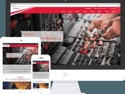 汽车制造公司响应式网站