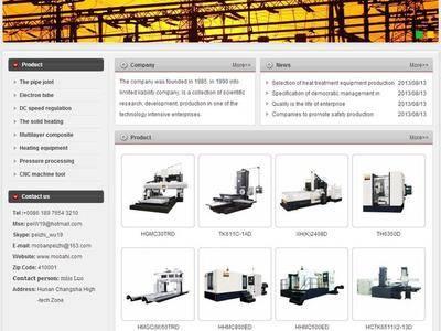 机电设备外贸网站