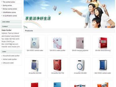 净化设备外贸网站