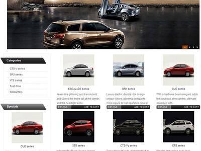 汽车外贸网站