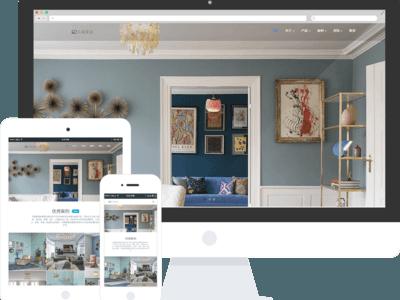 家居设计公司响应式网站