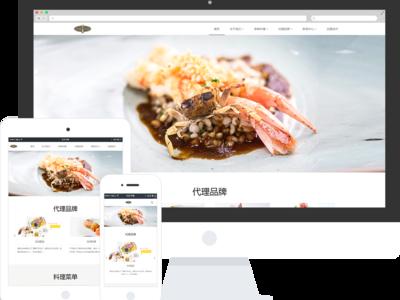 餐饮管理公司响应式网站