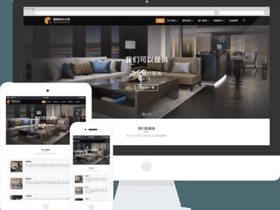 装饰设计公司响应式网站