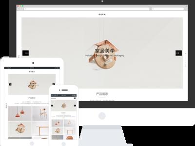 家具设计公司网站响应式