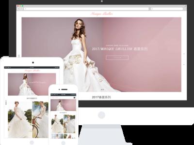 婚纱设计公司网站响应式
