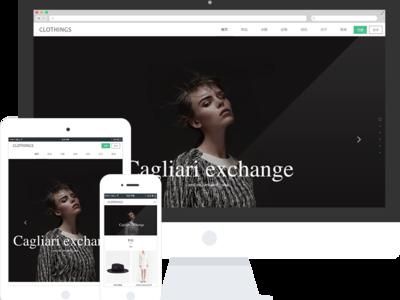 服装公司响应式网站